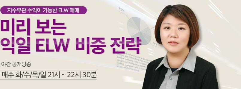 구미영 야간 공개방송