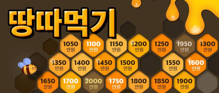 성공풀이 소액계좌 프로젝트